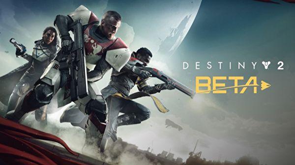 Que Impresiones nos dejo la beta de Destiny 2?