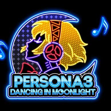 Atlus presenta Persona Dancing: Endless Night Collection
