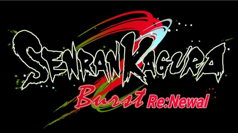 Senran Kagura Burst Re:Newal llega a tiendas el 18 de enero